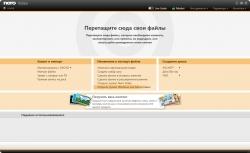 Nero Platinum 2019 Suite 20.0.05900 + patch [На русском]