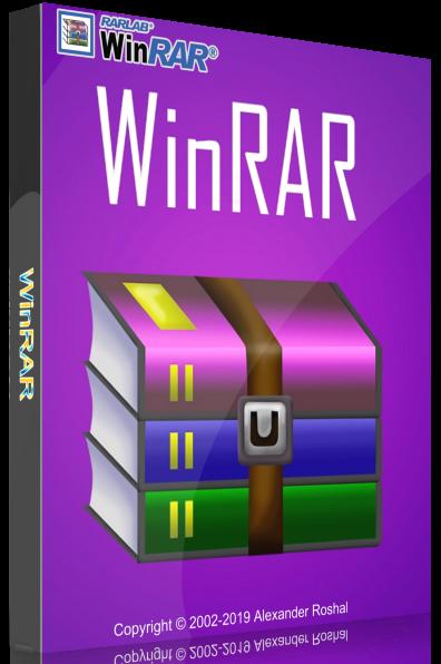 WinRAR 5.70 Final / 5.71 Beta 2 + keygen [Официальная русская версия]