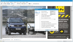 Iceni Technology Infix PDF Editor Pro 7.3.3 + crack [На русском]