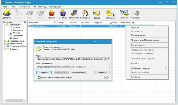 Internet Download Manager 6.38 Build 14 Final + patch [На русском] + Retail