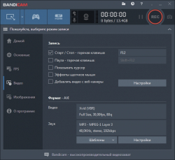 Bandicam 4.4.3.1557 + crack [На русском]