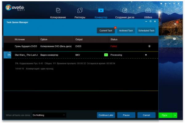 DVDFab 11.0.1.9 Final + активатор [На русском]