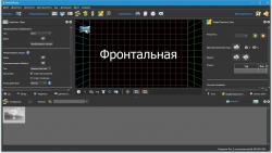 Pano2VR Pro 6.1.8 + crack [На русском]