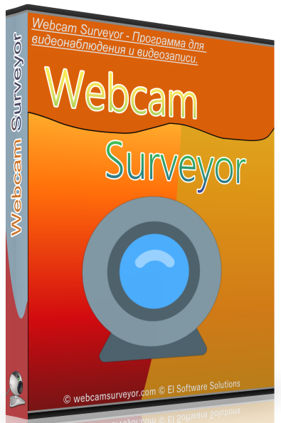 Webcam Surveyor 3.7.6 Build 1104 Final + crack [На русском]