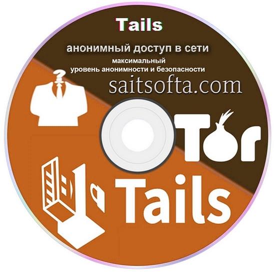 Tails 3.13.1 [На русском]
