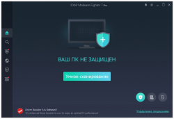 IObit Malware Fighter Pro 7.7.0.5872 Final + ключ [На русском]