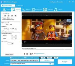 GiliSoft Video Editor 11.3.0 + keygen [Русификатор]