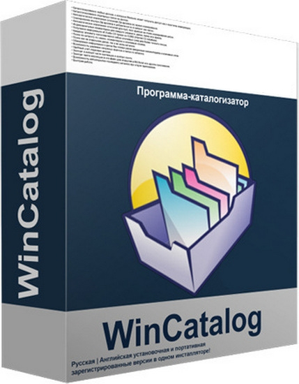 WinCatalog 2019 19.3.0.1203 + ключ [На русском]