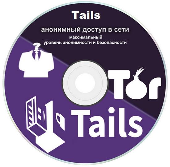 Tails 3.15 [На русском]