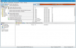 UltraISO Premium Edition 9.7.2.3561 Final + Retail + ключ [На русском]