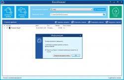 DocuFreezer 3.1.2104.6170 + keygen [На русском]