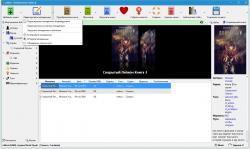 Calibre 4.4.0 Final [На русском] + Portable
