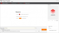 4Videosoft PDF Converter Ultimate 3.3.22 + crack [Русификатор]