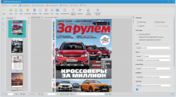 Able2Extract Professional 15.0.3.0 Final + crack (2019) ENG