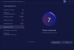 Advanced SystemCare Ultimate 13.2.0.135 Final + crack [На русском]