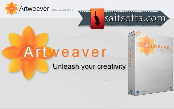 Artweaver Plus 7.0.5.15473 + patch [Русификатор]
