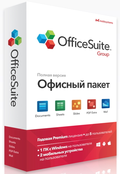 OfficeSuite Premium Edition 4.40.32503.0 + crack [На русском]