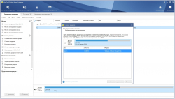 MiniTool Partition Wizard 12.1 Enterprise + cracked [Русификатор]