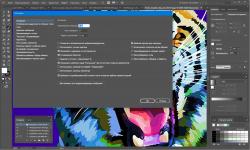 Adobe Illustrator 2020 24.2.3.521 + crack [На русском]