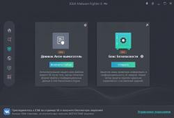 IObit Malware Fighter Pro 8.0.2.592 Final + ключ [На русском]