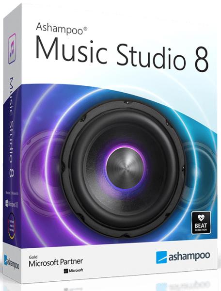 Ashampoo Music Studio 8.0.7.5 Final + ключ [На русском]