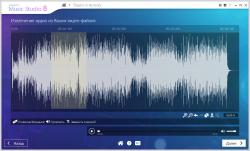 Ashampoo Music Studio 8.0.3.2 Final + ключ [На русском]
