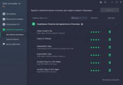 IObit Uninstaller Pro 10.3.0.13 Final + cracked [На русском]