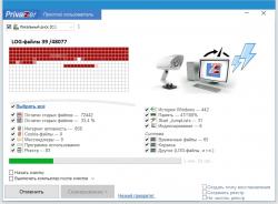 Privazer 4.0.12 Donors + ключ [На русском] + Portable