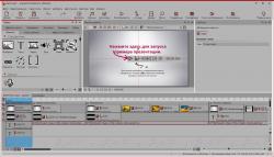 AquaSoft SlideShow 11.8.03 Ultimate + crack  [На русском]