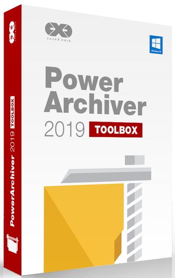 PowerArchiver Professional 2019 19.00.59 + crack [На русском]