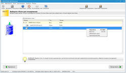 LC Technology Filerecovery 2020 Professional / Enterprise 5.6.0.9 + keygen [На русском]