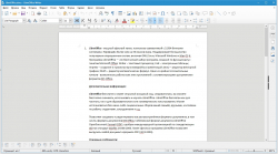 LibreOffice 7.1.2.2 Stable + Help Pack [На русском] + Portable
