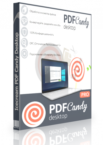 Icecream PDF Candy Desktop Pro 2.90 + ключ [На русском]