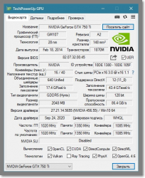 GPU-Z 2.35.0 Final RePack [Русские/Английские версии]