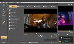 ВидеоМастер 12.7 + crack [На русском]