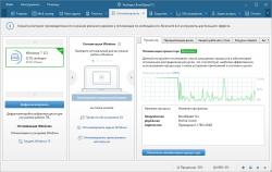 Auslogics BoostSpeed 12.0.0.4 Final + cracked [На русском]