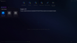 DVDFab 12.0.3.9 Final + активатор [На русском]