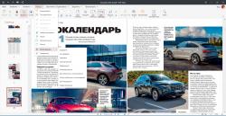 PDF Extra Premium 5.30.37986/37987 + patch [На русском]