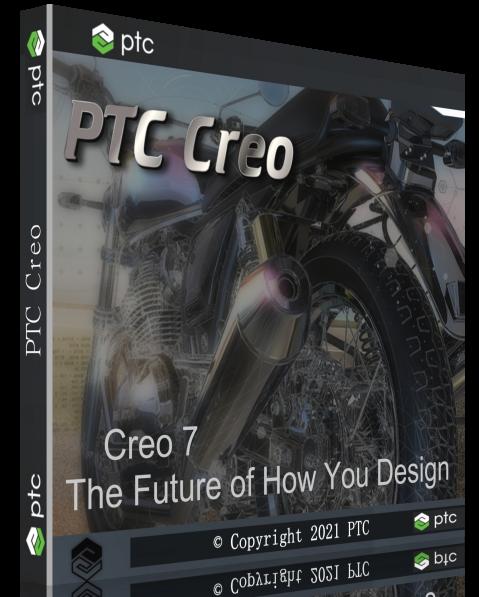 PTC Creo 7.0.3.0 + crack [На русском] + Help Center