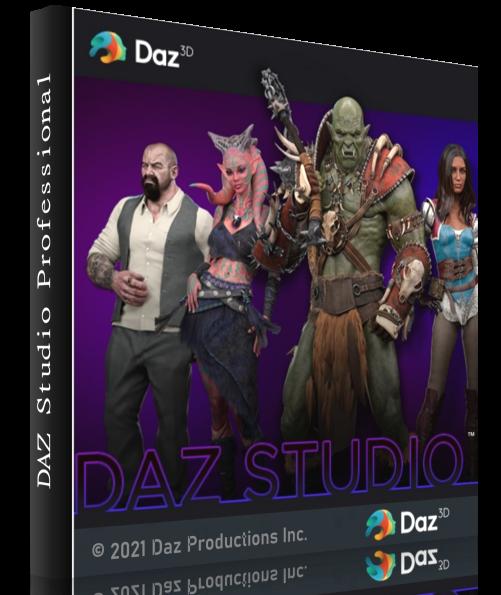 DAZ Studio Professional 4.15.0.2 + ключ [На английском]