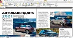 PDF-XChange Pro 9.1.356.0 + crack [На русском]
