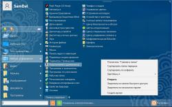 Start Menu X Pro 7.0 + crack [На русском]