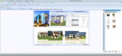 Ashampoo 3D CAD Professional 8.0.0 + crack [На русском] + Portable