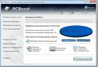 PGWare PCBoost 5.4.11.2016 + patch (2016) ENG