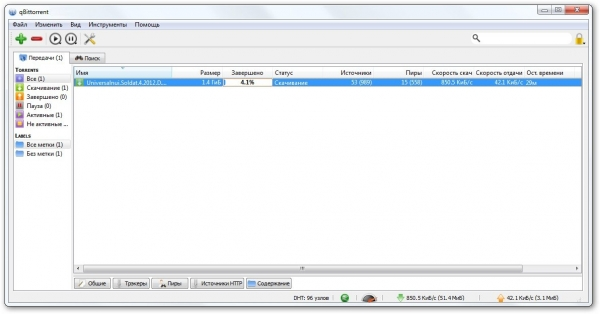 qBittorrent 3.3.10 Stable [На русском]