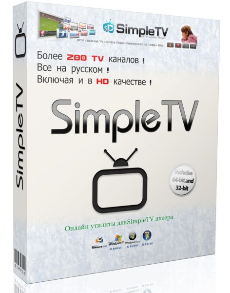 SimpleTV 0.4.8 b7 for Ace Stream Portable 06.12.2014  [На русском]