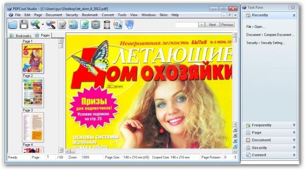 Программы для работы с PDF файлами скачать бесплатно