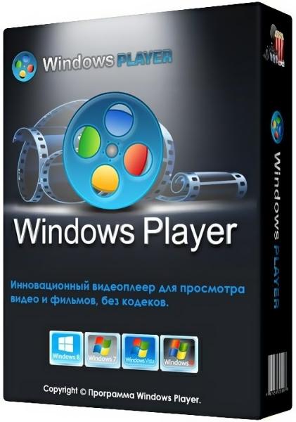 Скачать программу для windows player
