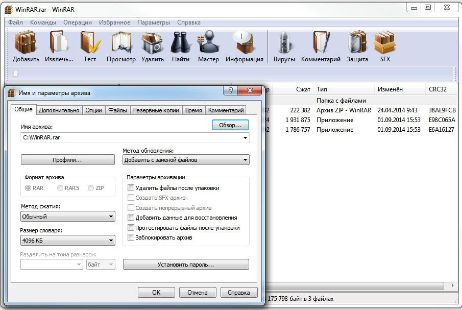 Winrar torrentinocom download - 8247a