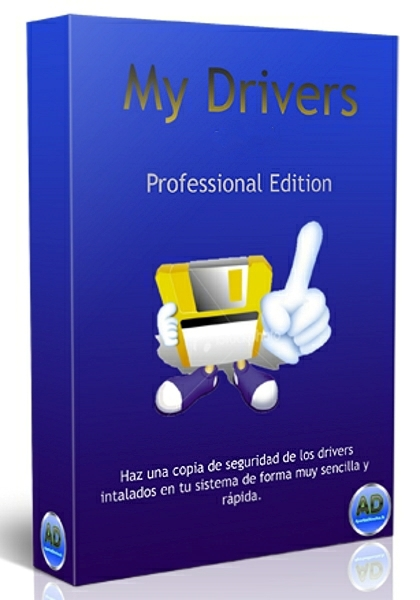 My Drivers Professional 5.1 Build 3808 + keygen [На русском]